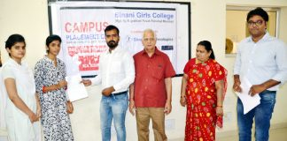 Binani College Placement