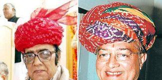 Gopal Joshi & B.D. Kalla