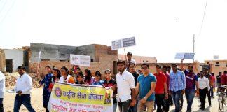 Rampuriya Law College Students
