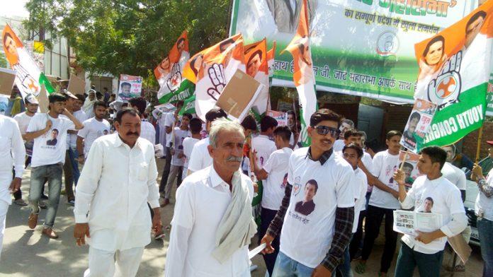 bikaner rahul rally
