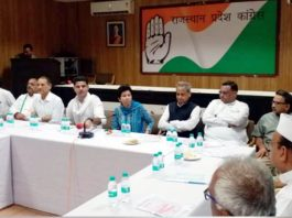 congress meeting
