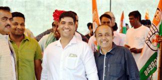 Bikaner Congress Leader Manoj Vyas