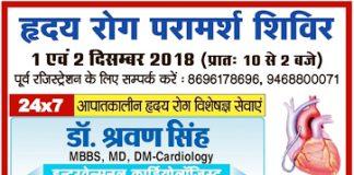 kothari hospital camp