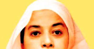 Kolayat Bjp Candidate Poonam Kanwar