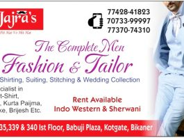 Bikaner The Complete Man Fashion and Teller