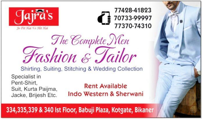 Bikaner The Complete Man Fashion and Teller