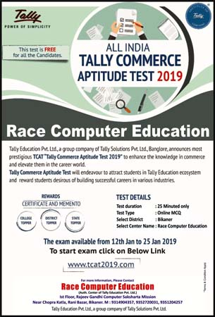 Race Computer Education Bikaner
