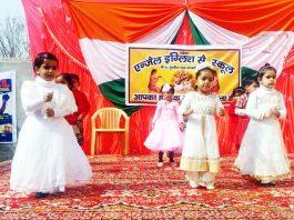 बीकानेर के मुरलीधर व्यास कॉलोनी स्थित एन्जैल इंग्लिश सै. स्कूल में डांस की प्रस्तुति देते बच्चे।