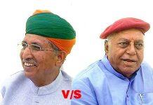 devisingh bhati-arjunram meghawal