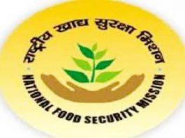 national food securty scheme