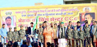 बीकानेर के गंगाशहर क्षेत्र स्थित इंदिरा चौक में आयोजित कार्यक्रम।