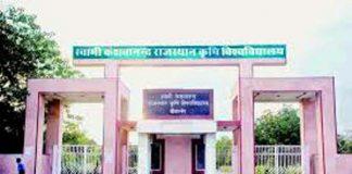 Swami Keshavanand Rajasthan Agricultural University