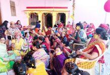 पुष्करणा महिला मंडल