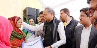 Rajasthan Chief Minister Ashok gahlot In Khajuwala