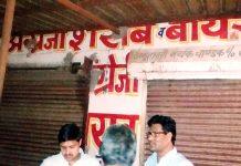 collector kumarpal gautam strike